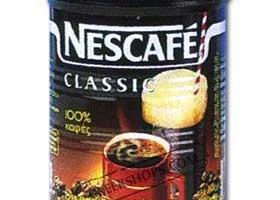 Greek Nescafe Frappe